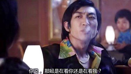 舒淇半支烟 – 搜库