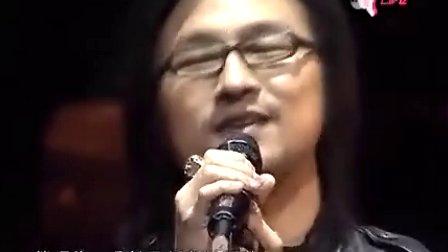 汪峰花火 – 搜库