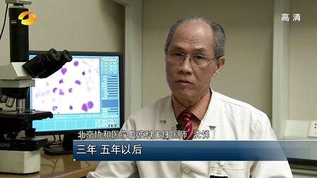 什么是急性白血病?