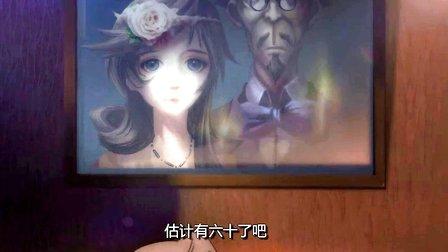 【在线动漫】中国惊奇先生 第5集