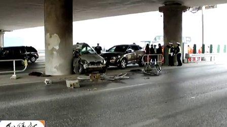 万泉河桥女司机事故