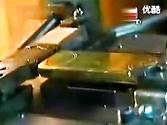 视频: 香港第一金-鸿丰金业-庚丰金业黄金开户_代理商申请