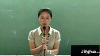 1、精华学校初中数学崔莉老师的公开课 - 专辑