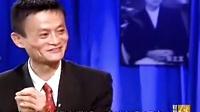 1995年马云第一次上电视