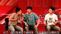 九江职业技术学院引爆全场的冠军小品