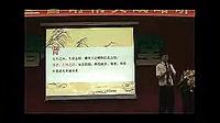 视频: 春芝堂产品内蒙赤峰代理加盟中心QQ1928451981