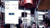 视频: 盒子支付--广州代理QQ317170012