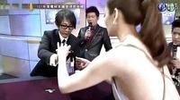 全球禁播刘谦魔术合集