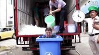 陈光标再次发布极限冰桶挑战视频,宣布挑战到此结束