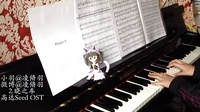 B站史上最大钢琴演奏企划!
