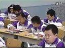 小學語文五年級上冊《古詩二首·望天門山》教學視頻