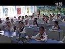變色花 蘇教版_小學六年級科學優秀課實錄視頻