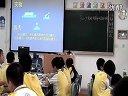 電流與電壓、電阻的關系浙教版_八年級初二科學優秀課實錄視頻