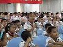 小學數學《田忌賽馬》教學視頻(浙江省特級教師參評風采展示課)