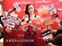 結婚項鏈吊墜:娛樂播報 2012 2月 熊黛林收到項鏈吊墜 否認是訂情信物