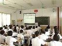 八年級品德優質展示下冊《人民當家作主的國家》_人教版_陳老師