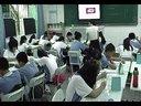 九年級科學優質課展示上冊《食物與攝食》浙教版_黃老師