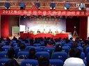 2012江蘇省初中語文優課評比觀摩活動全過程