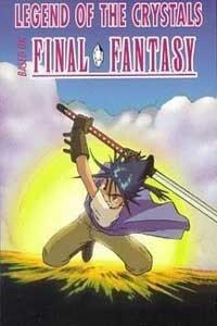 最终幻想:水晶传说