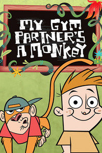 我的麻吉是猴子
