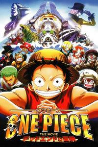 海賊王劇場版2003:死亡盡頭的冒險線上看.