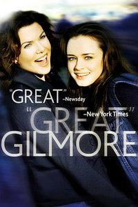 吉尔莫女孩:生命中的一年第一季
