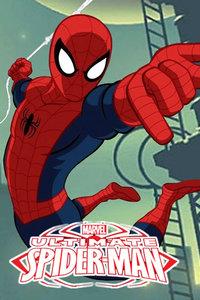 终极蜘蛛侠 第一季