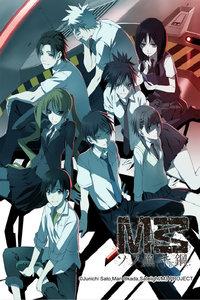 M3~黑色之钢