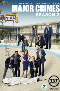 重案組第三季