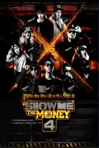 Show Me The Money 第四季