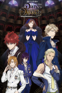 Dance with Devils/与魔鬼共舞