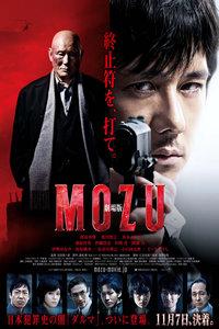 剧场版MOZU
