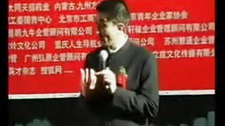 骆超演讲系统是成功的秘密成功学 扣扣1003547136
