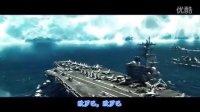 Europa Globus 電影《超級戰艦》 飯制版 中文字幕