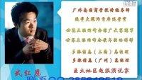 世界互聯網峰會推廣冠軍武紅恩-crs云致富軍團-流量大爆炸QQ百度論壇電子書視頻微信推廣