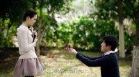 未來日記婚禮微電影版