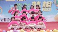 """泉塘启明星幼儿园庆""""六一""""演出《茉莉花》幼儿舞蹈"""