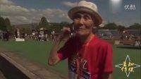 日本104歲老人每天跑步3公里 沖擊新百米紀錄