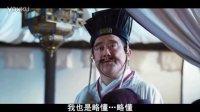 彝語電影 越光寶盒 彝語版 下集