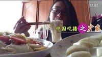 炒年糕南瓜豆腐青菜湯加面條975【處女座的吃貨】中國吃播,國內吃播,小薇投稿吃出個未來·吃飯直播,大吃貨愛美食,大胃王,減肥,美食人生,吃飯秀