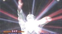 奧特曼格斗進化重生: 第七章 《最強幻影》