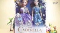 芭比娃娃拆箱迪斯尼白雪公主貝兒公主婚紗套裝換裝換衣服玩具解說開箱親子游戲