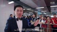 主持人張樂[西安地鐵集體婚禮]電視臺播放版