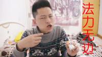 一次性吃十個檳榔加上十根香煙的感受是什么樣的 26