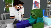 MC動畫,《菜鳥醫生》EP1,僵尸的腿怎么看起來怪怪的?