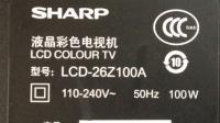 夏普LCD-26Z100A液晶電視機維修
