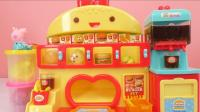 韓國漢堡快餐店汪汪隊試吃 喝可樂 182