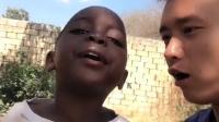 非洲紀實: 每天教會黑人小孩幾句中文常用語, 來中國至少有口飯吃!
