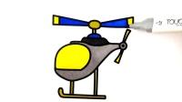 早教育兒簡筆畫, 教寶寶畫一架直升機, 陪寶寶天天開心