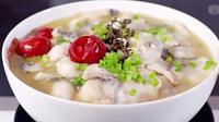 四川菜酸菜鱼的?#39029;?#20570;法, 做出来的汤是乳白色的